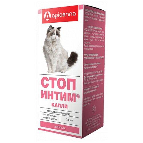 Apicenna Стоп-Интим капли для кошек, для регуляции половой охоты 2,5 мл