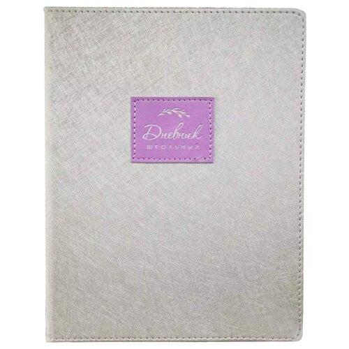 Купить ArtSpace Дневник Casual grey, Дневники