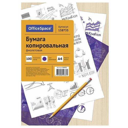 Бумага OfficeSpace A4 CP_337/ 158735 100 лист., фиолетовый бумага officespace a4 cp 342 175035 100 лист