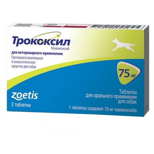 Препарат для собак ZOETIS Трококсил противовоспалительное и анальгетическое средство 75мг 2 таб