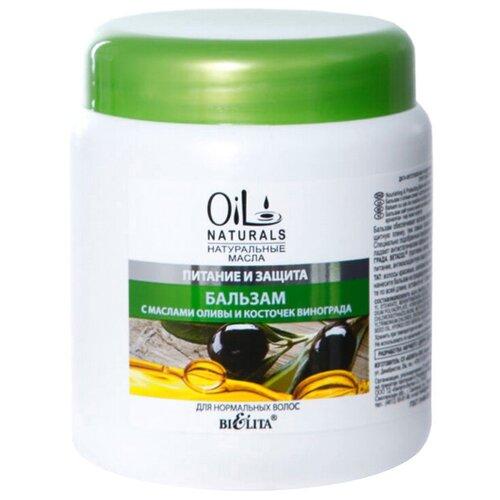 Bielita бальзам Oil Naturals Питание и защита с маслами Оливы и косточек винограда, 450 мл