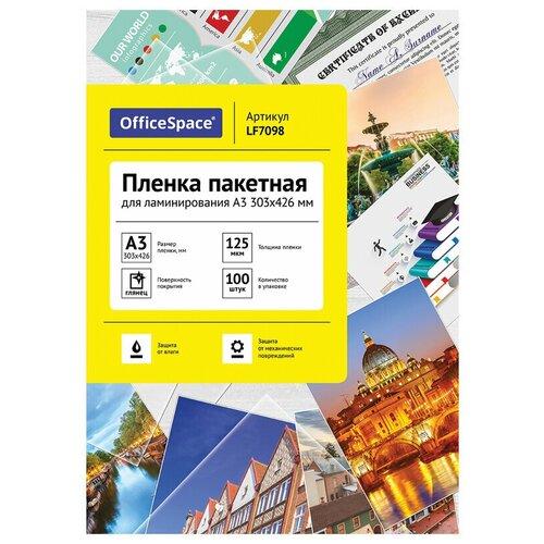 Фото - Пакетная пленка для ламинирования OfficeSpace A3 LF7098 125мкм 100 шт. пакетная пленка для ламинирования officespace a3 lf7098 125мкм 100 шт