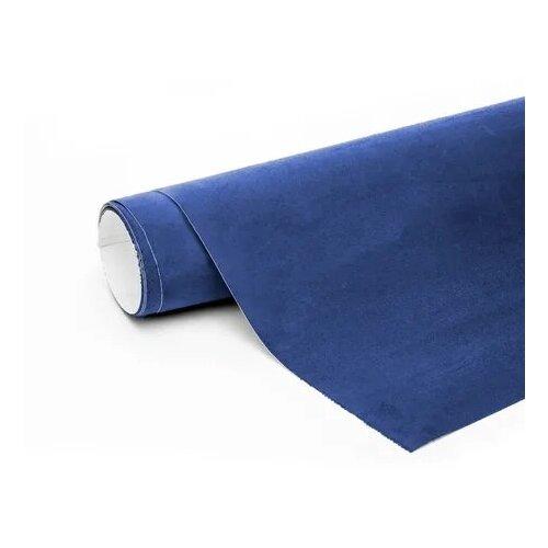 Алькантара самоклеющаяся автомобильная - 80*146 см, цвет: синий