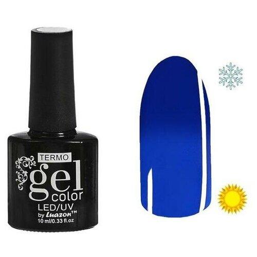 Фото - Гель-лак для ногтей Luazon Gel color Termo, 10 мл, А2-045 васильковый гель лак для ногтей luazon gel color termo 10 мл а2 076 пурпурный перламутровый
