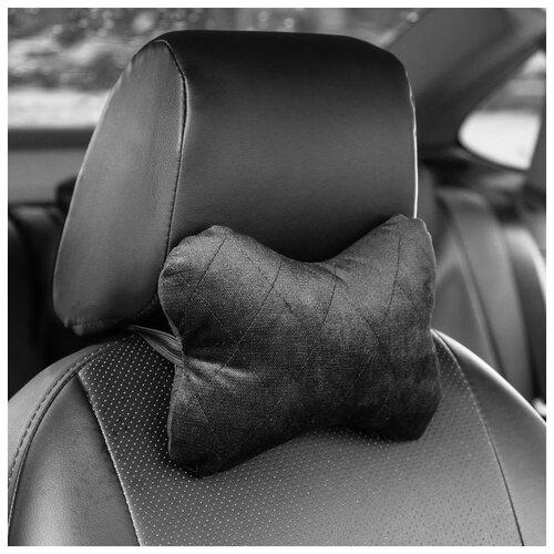 Подушка автомобильная косточка, на подголовник, велюр, черный, ромб, 16х24 см 5206097