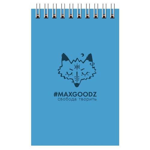 Купить Aqua mini / 9×14 см / Голубой / Для акварели и графики, MAXGOODZ, Альбомы для рисования