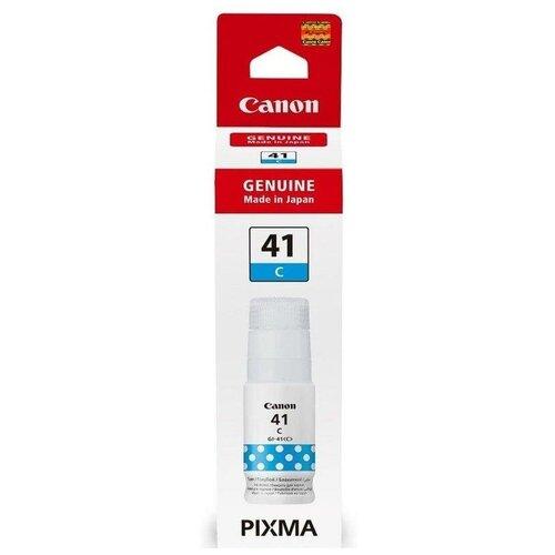 Фото - Картридж струйный Canon GI-41C 4543C001 синий (70мл) для Canon Pixma G346 0 картридж струйный canon gi 40 y 3402c001 желтый 70мл для canon pixma g5040 g6040