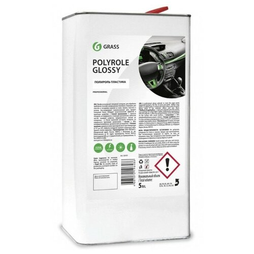 Фото - Grass Полироль-очиститель пластика салона автомобиля Polyrole Glossy (120101), 5 л grass полироль очиститель пластика салона автомобиля 120115 0 5 л
