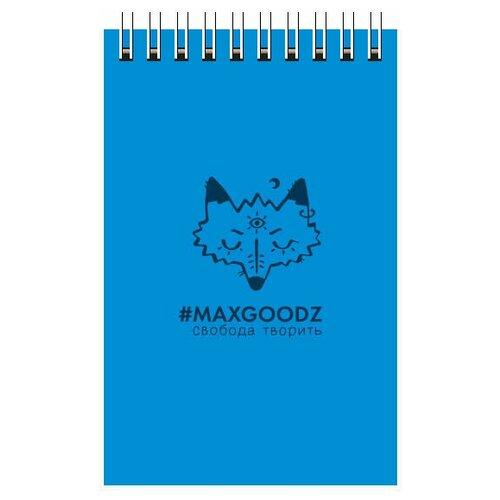 Купить Sandwich / 9×14 см / Бирюзовый / Для маркеров и графики, MAXGOODZ, Альбомы для рисования