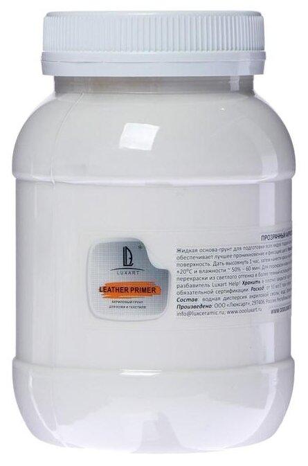Грунт-основа по коже и текстилю 500г LUXART Leather Grunt акриловый белый TB02V0500 6487900 — купить по выгодной цене на Яндекс.Маркете