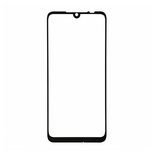 Фото - Защитное стекло AUZER Xiaomi Redmi 7 (Черное) защитное стекло auzer ag ssg5m