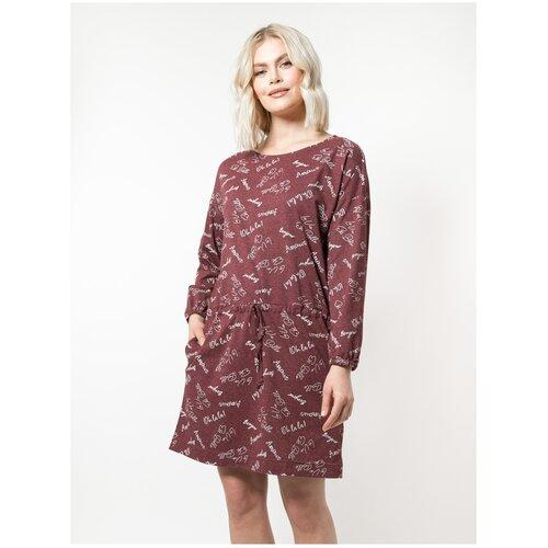 Платье Vis-a-Vis размер S красный платье oodji ultra цвет красный белый 14001071 13 46148 4512s размер xs 42 170