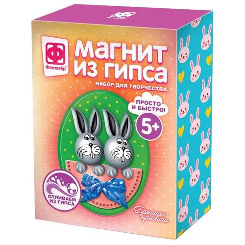 Фантазёр Магнит из гипса - Братцы-кролики (707225)