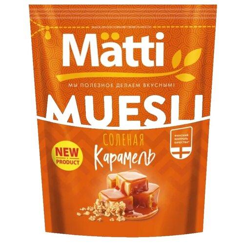 Фото - Мюсли Matti Соленая карамель, дой-пак, 250 г мюсли matti хлопья и шарики с бананом и шоколадом дой пак 250 г