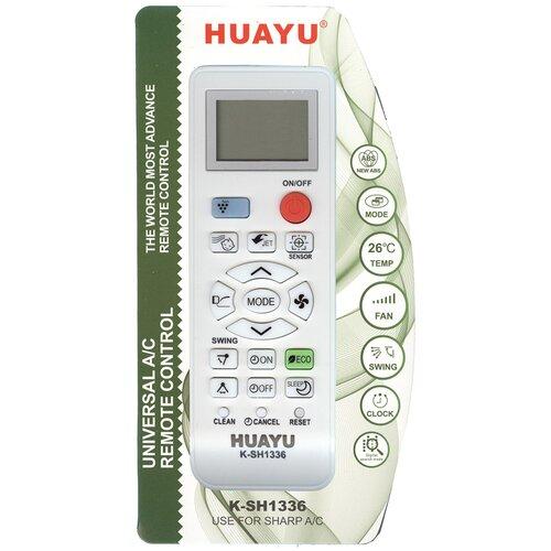 Пульт Huayu K-SH1336 для кондиционеров SHARP, универсальный для всех моделей!