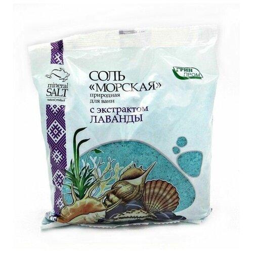 ГринПром Соль морская с экстрактом Лаванды, 1 кг