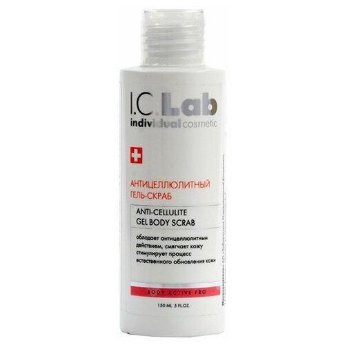 Купить I.C.Lab гель - скраб антицеллюлитный для тела Body Active Pro 150 мл