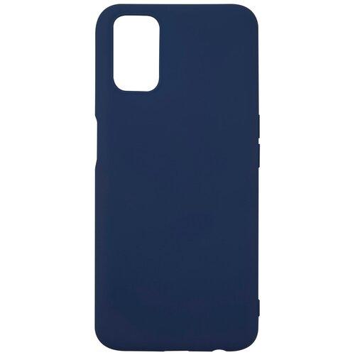 Чехол для Oppo A52/Oppo A72/Oppo A92, силиконовая накладка, синий