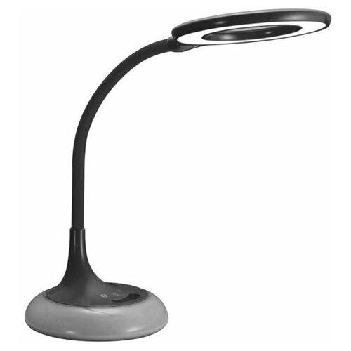 Настольная лампа, светильник светодиодный LED 8 Вт 530Лм, RGB основание, три уровня яркости