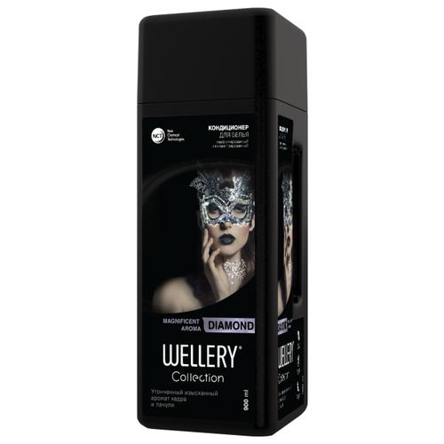 Фото - Wellery Парфюмированный кондиционер для белья Collection Diamond с аромат кедра и пачули, 0.9 л wellery кондиционер для белья wellery парфюмированный collection blue 900 мл