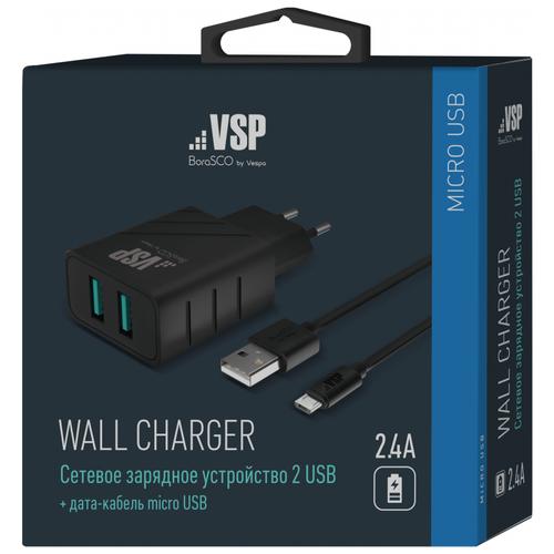 СЗУ адаптер 2 USB 2.4A + Дата-кабель Micro USB 2А (100 см) черный, BoraSCO