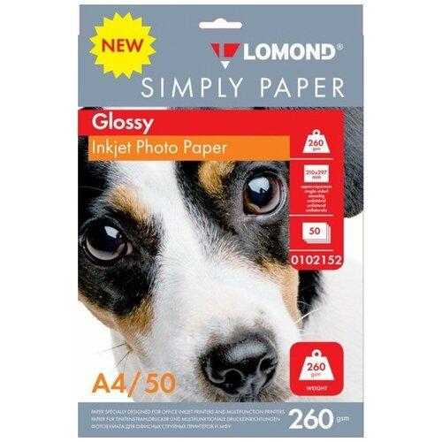 Фото - Бумага Lomond A4 Simply Paper 0102152 260 г/м² 50 лист., белый бумага lomond a4 0807435 140г м2 50 лист