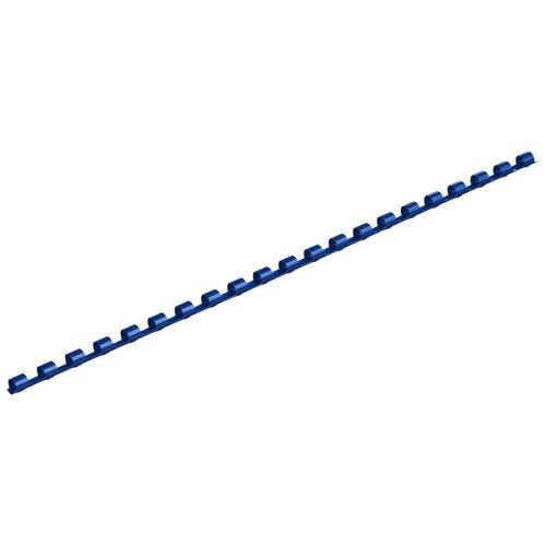 Пружина ProMEGA для переплета пластиковая 6 мм 255071/255075/255074/255073 синий 100 шт.