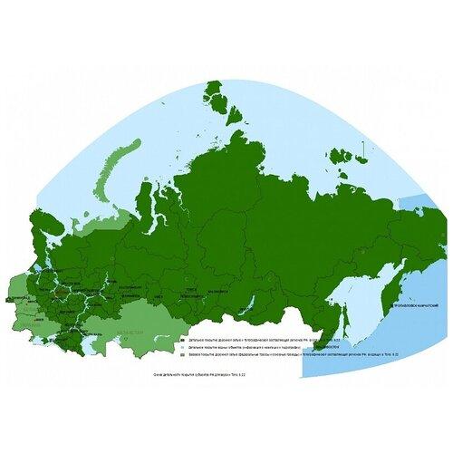 Карта Дороги России ТОПО6 на microSD SD