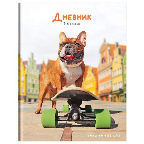 ArtSpace Дневник школьный Pug on skateboard разноцветный