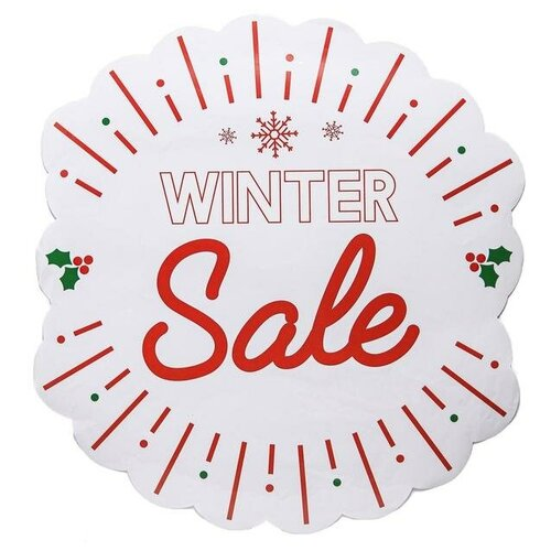 Рекламная наклейка Арт Узор Winter sale 4668169