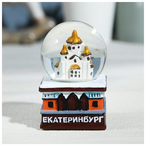 Снежный шар Екатеринбург