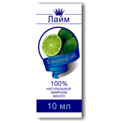 Эфирное масло Лайм, 10 мл.