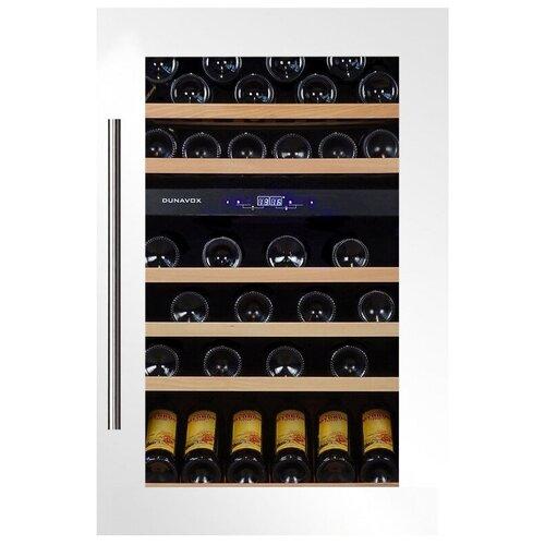 Встраиваемый винный шкаф Dunavox DX-57.146DWK встраиваемый винный шкаф dunavox dx 53 130sdsk dp