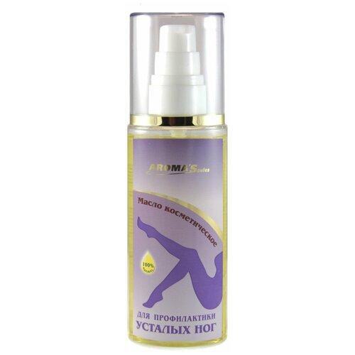 AROMASaules Масло косметическое для профилактики усталых ног 75 мл бутылка