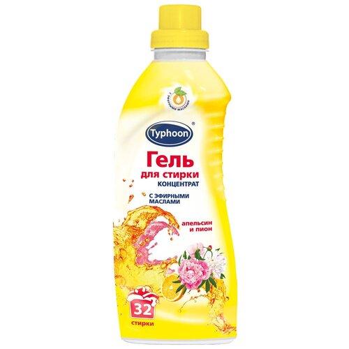 Гель для стирки Тайфун с эфирными маслами апельсин и пион, 0.98 л, бутылка