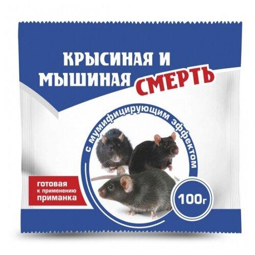Средство Избавитель Готовая к применению приманка Крысиная и мышиная смерть, 100 гр 1 шт.