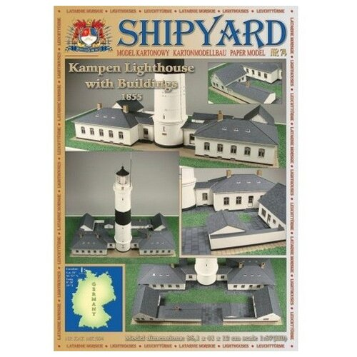 Фото - Сборная картонная модель Shipyard маяк Lighthouse Kampen with buildings (№74), 1/87 сборная картонная модель shipyard маяк pellworm lighthouse 61 1 87