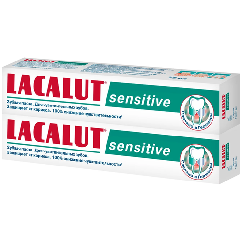 Купить Зубная паста Lacalut Sensitive, 75 мл, 2 шт.