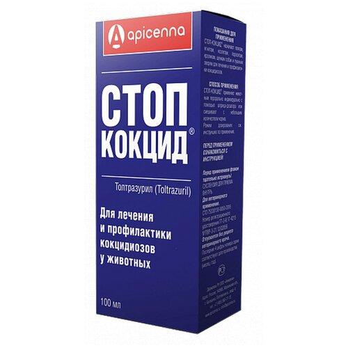 Apicenna Стоп-Кокцид препарат для животных, для лечения и профилактики кокцидозов 100 мл
