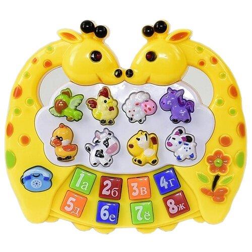 Интерактивная развивающая игрушка Zhorya Умный жираф (ZY570007), желтый/белый