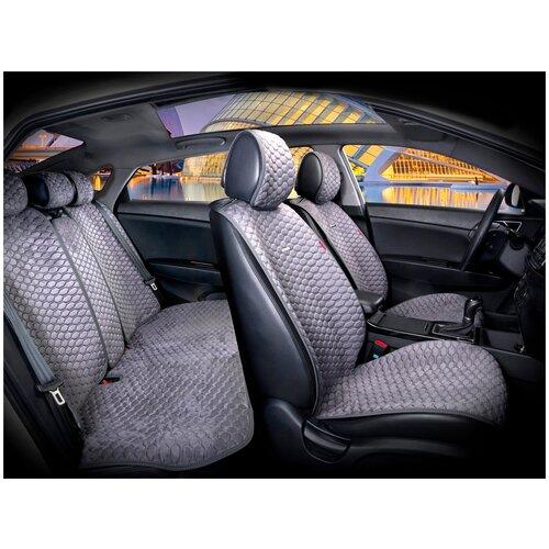 Комплект накидок на автомобильные сиденья CarFashion CAPRI PRO PLUS серый/серый/св.серый