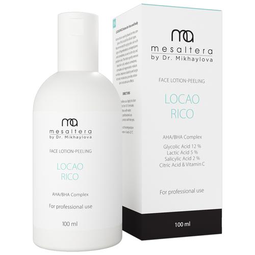 MESALTERA by Dr. Mikhaylova пилинг-лосьон для лица Locao Rico 100 мл