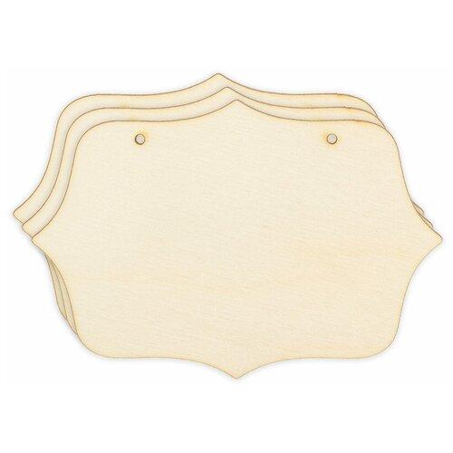 Купить Заготовки для декорирования Mr. Carving Таблички резные , 12x8, 5 см, 3 штуки, арт. ВД-725, Декоративные элементы и материалы