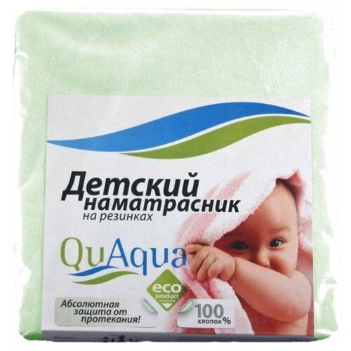 Наматрасник Qu Aqua Махра на резинках по углам, водонепроницаемый, 65х125 см зеленый