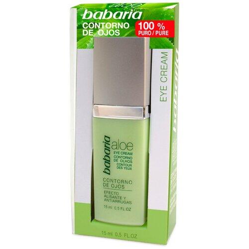 Крем для кожи вокруг глаз Babaria с 100% чистым Алоэ Вера. Сглаживающий эффект, увлажняющий и против морщин.15 мл