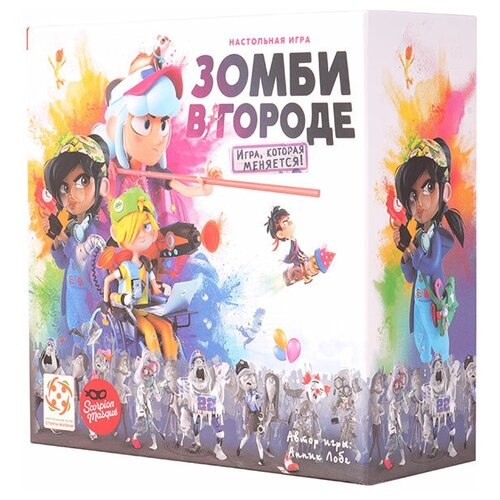 Купить Настольная игра Зомби в городе Стиль жизни, Стиль Жизни, Настольные игры