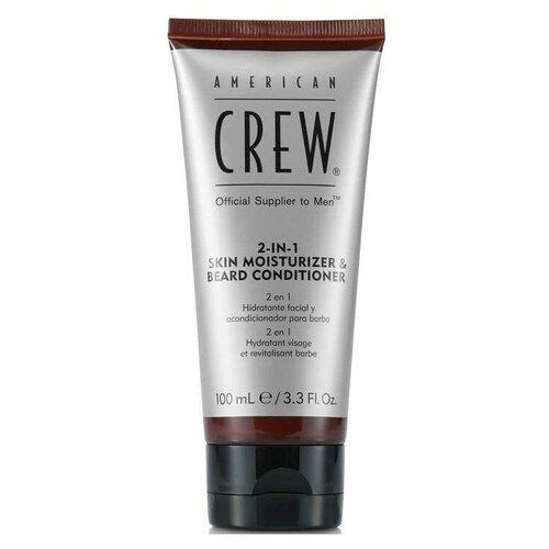Фото - American Crew 2-in-1 Skin Moisturizer &Beard Conditioner, 2 в 1 Кондиционер для бороды и увлажняющее средство для кожи 100 мл american crew очищающее средство для бороды 70 мл american crew для бритья shave