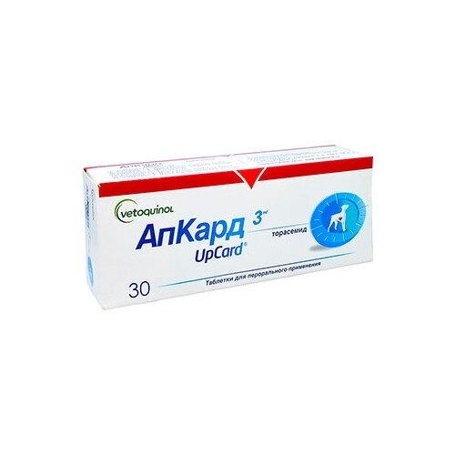 АпКард, 3 мг, уп. 30 таблеток