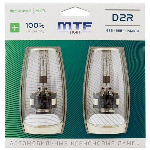 Ксеноновые лампы MTF light D2R Night Assistant +100% 4800K