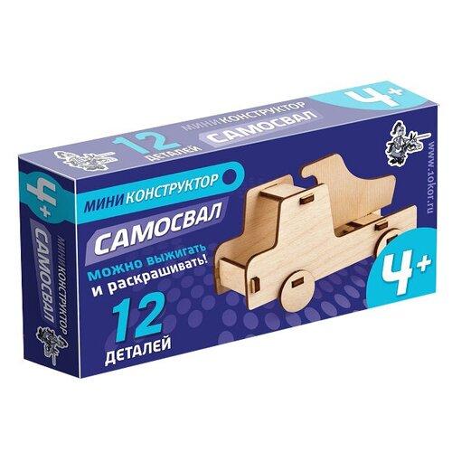 Купить Конструктор Десятое королевство Конструктор деревянный мини 01633 Самосвал, Конструкторы